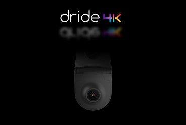 Dride 4K is a next gen connected dashcam, remotely accessible and social friendly