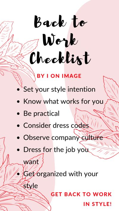 Back To Work - Style Checklist by your image consultant & personal stylist