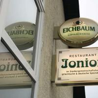 Siedlerheim Restaurant in Viernheim?