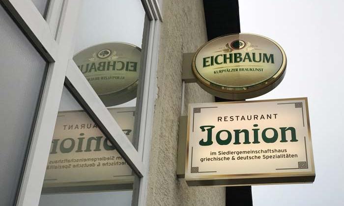 Griechisches Essen in Viernheim