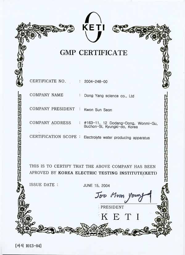 GMP certificate Jupiter Science