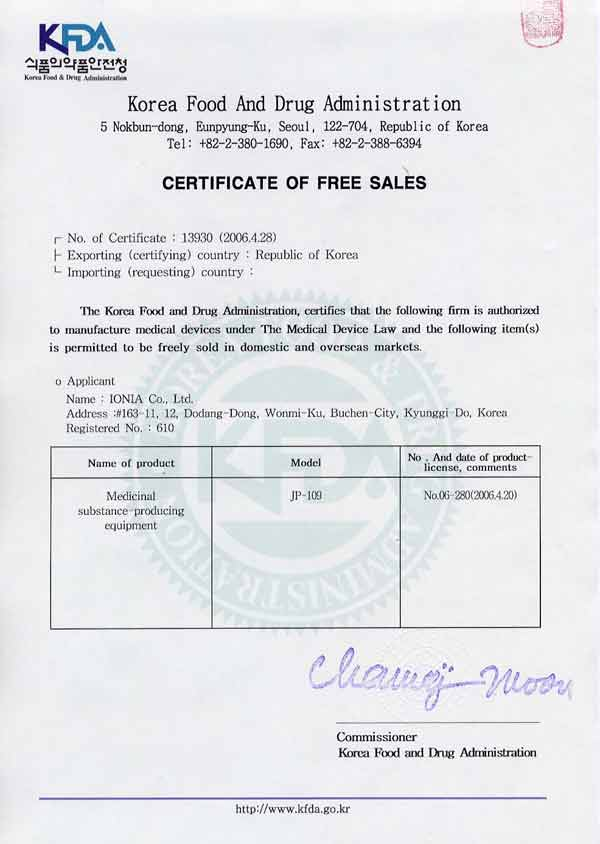 KFDA-certificate