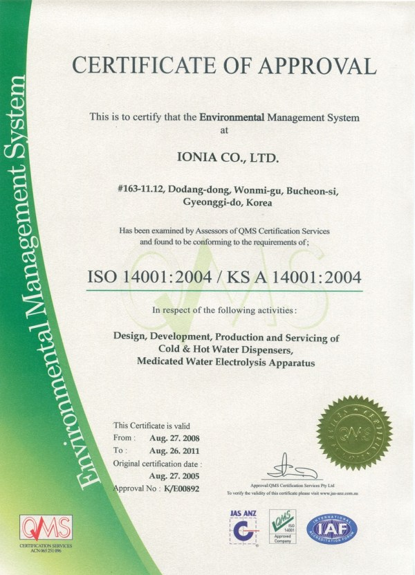La certification ISO-14001