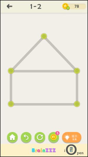 超好玩「益智遊戲App」推薦!15款燒腦遊戲大集合。訓練邏輯、數字、創造、分析和想像能力。(Android、iOS ...