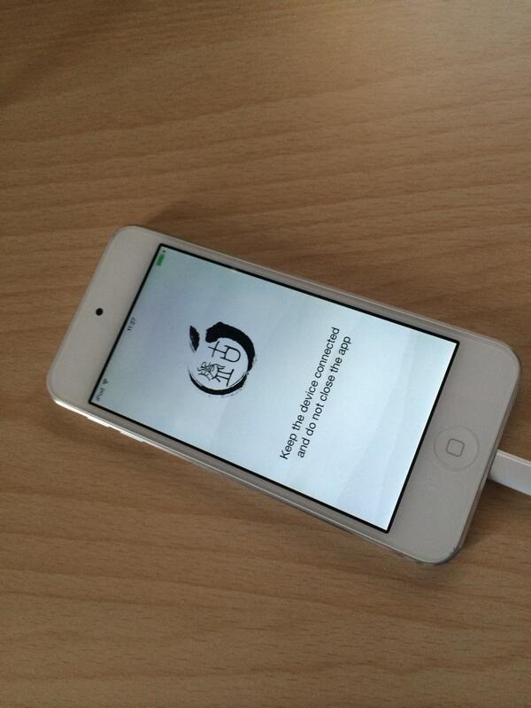 Pangu iOS 8 (2)
