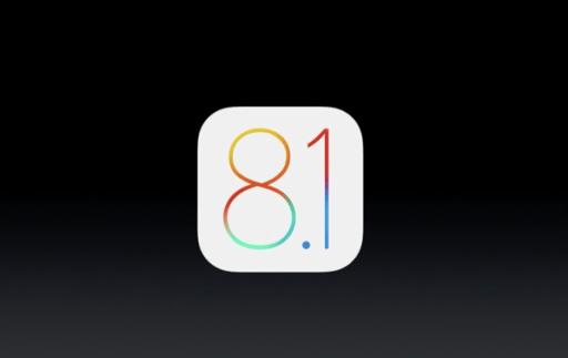 iOS 8.1 img