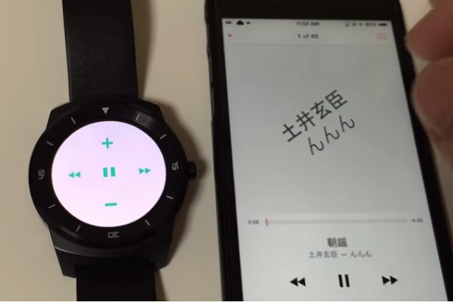 Android Wear Utility tweak