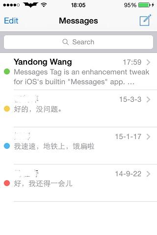 Messages Tag tweak