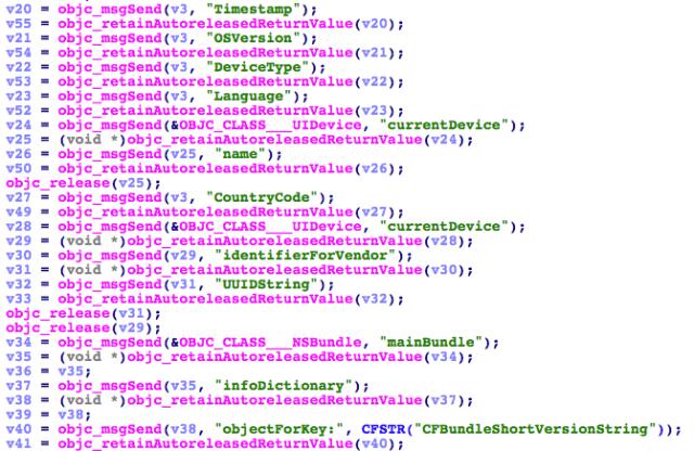 XcodeGhost malware