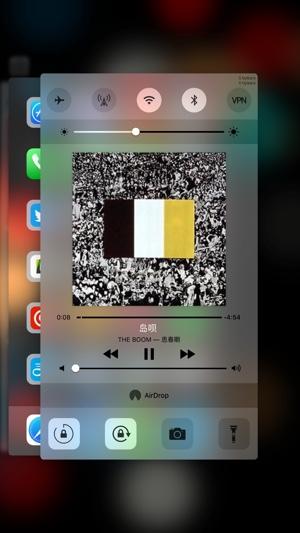 Auxo 3 iOS 9