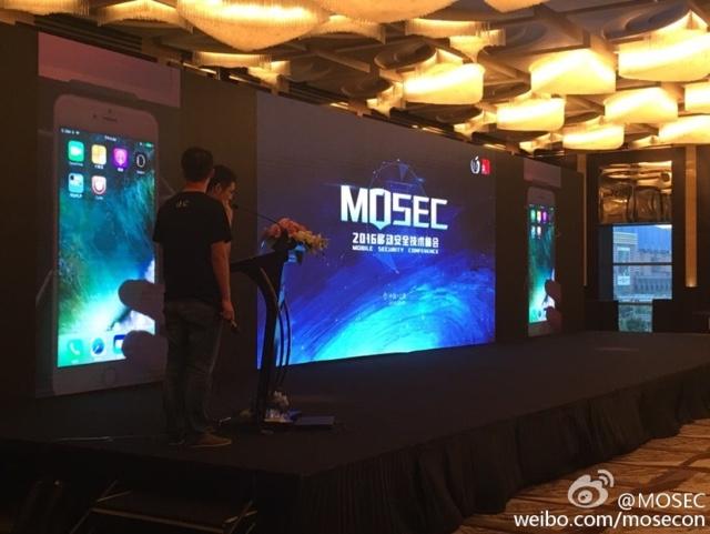 Pangu iOS 10 jailbreak MOSEC