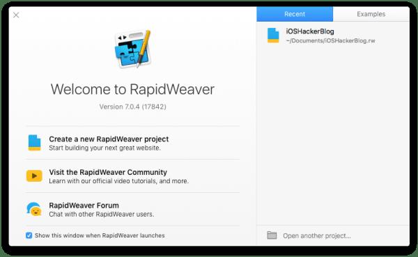RWSplashScreen