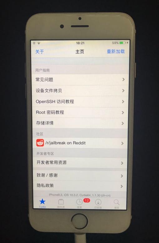 Iphone Tether No Jailbreak Reddit