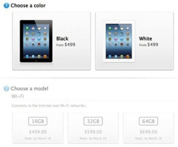"""Reservas online del nuevo iPad """"AGOTADAS"""""""