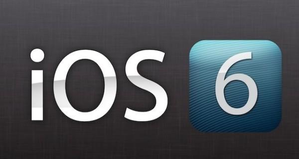 Cómo instalar iOS 6 beta sin ser desarrollador