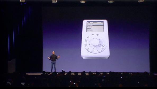 prototipo-iphone-rueda-control-enero-2007