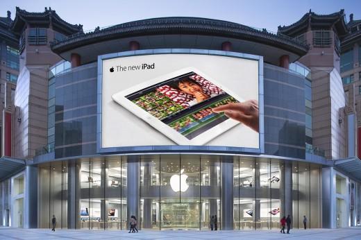 Nueva Apple Store de Wangfujing en Pekín