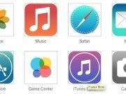 Iconos y otros detalles filtrados de iOS 7 antes de la WWDC 2013