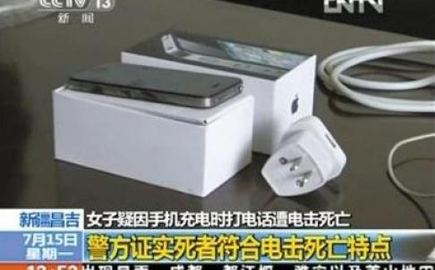 cargador-falso-iphone