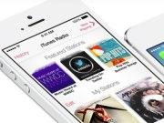 Apple premia la creatividad empleados-iosmac