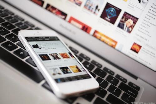 apple-busca-expertos-música