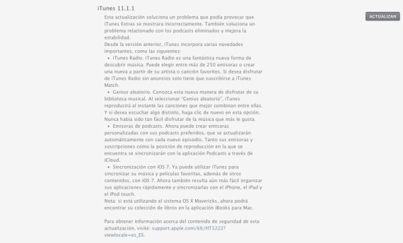 versión-11.1.1-itunes