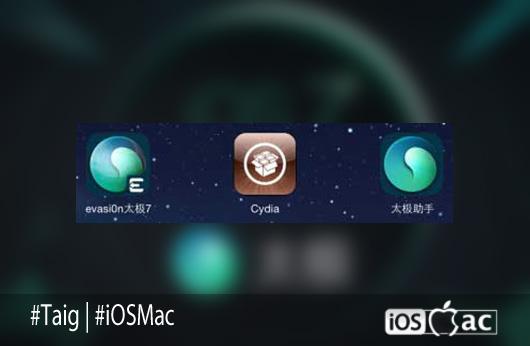 Taig-taiji-Evad3rs deshabilita la instalación automática de la Appstore China TaiG