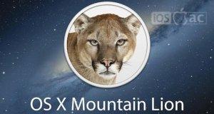 Actualización-de-Safari-mountain-lion-iosmac