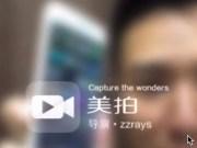 vídeo-iphone-6-funcional-iosmac
