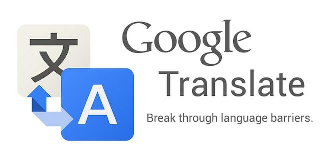 Google Translate pronto dispondrá de traducción de imágenes