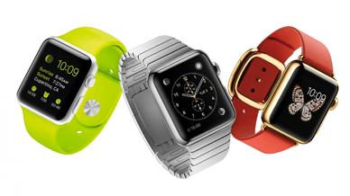 Apple Watch estilos