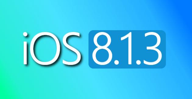 Qué tener en cuenta con un iPhone 4S y iOS 8.1.3