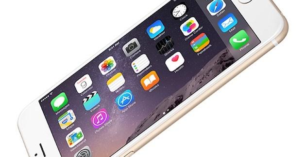 Japan Display y Apple prepara una nueva planta de pantallas LCD
