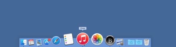Magnificar Dock con atajo de teclado en Mac