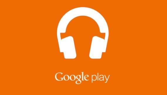 Google Play Music ofrece un nuevo nivel de publicidad