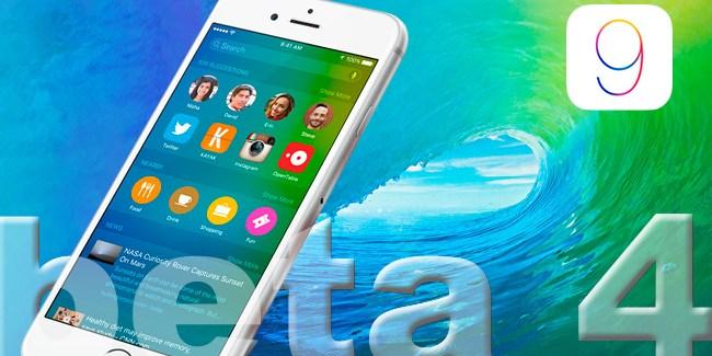 Cómo instalar iOS 9 beta 4 sin ser desarrollador