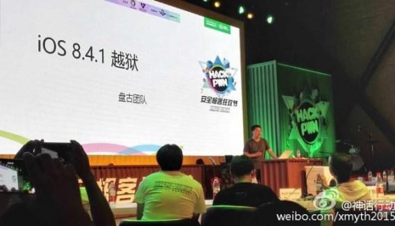 Pangu realiza el jailbreak en iOS 8.4.1