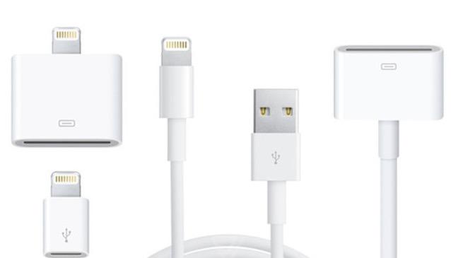 Ofertas en periféricos para productos de Apple en rebajas
