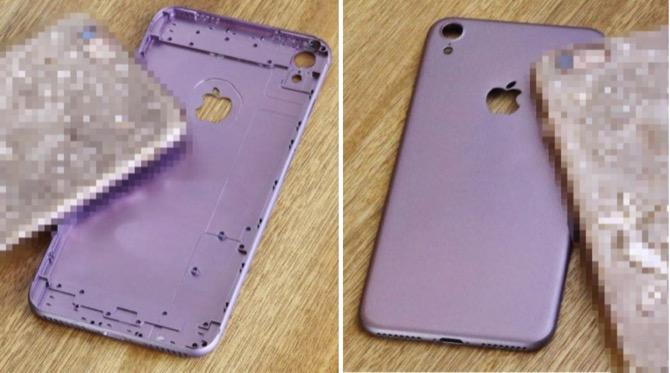El iPhone 7 ya ha sido filtrado en la red