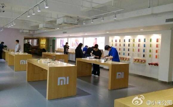 Tienda Xiaomi 2