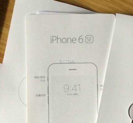 iPhone 6 SE Buena JPG 4
