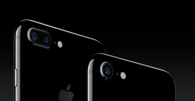 ¿Qué te ha parecido el nuevo iPhone 7? [Encuesta]