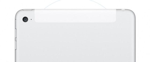 Nuevo iPad mini 5. Rumores