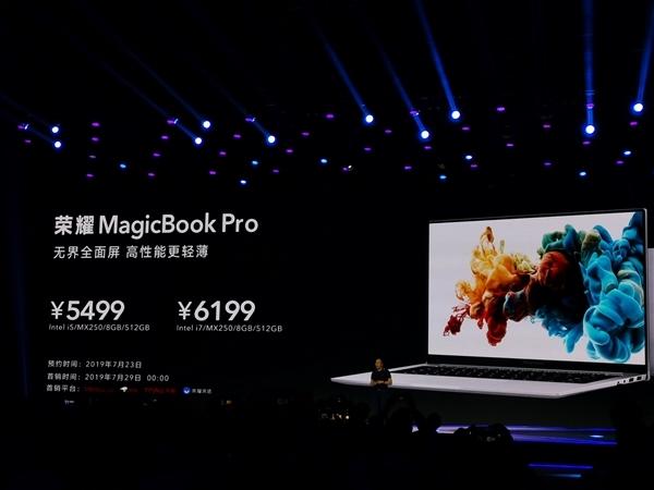 Precios MagicBook Pro