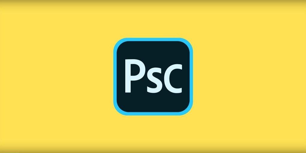 Nueva aplicacion de Adobe
