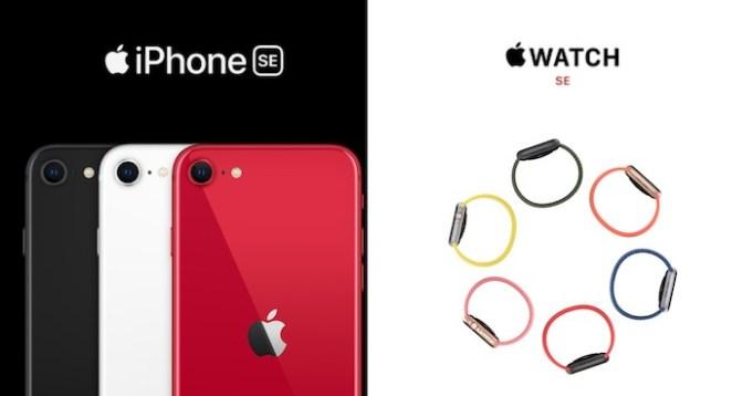 iPhone SE y Apple Watch SE