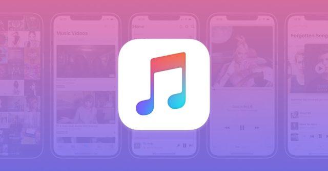 Algunas aplicaciones para mejorar la experiencia de Apple Music
