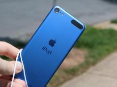 iPod touch septima generacion