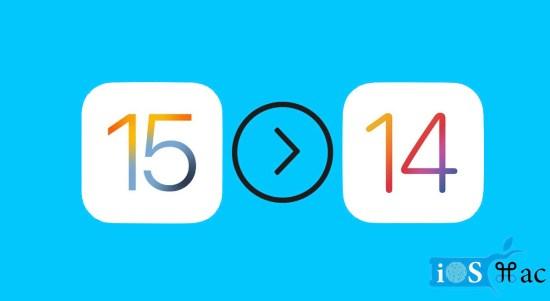 Usuarios de iPhone no actualizaron a iOS 15 tan rápido como ocurrió con iOS 14
