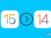 Regresar a iOS 14 desde iOS 15